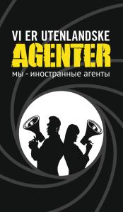 agent_delebilde